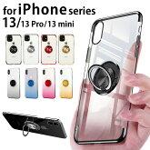 iPhone12ケースiPhone12MaxケースiPhone12ProケースiPhone12ProMaxケースiPhonese2ケース第2世代iPhone11ケースiPhone11ProケースiPhone11ProMaxケースiPhoneXSXRXケースiPhone8iPhone7アイフォン11proマックススマホケースおしゃれ