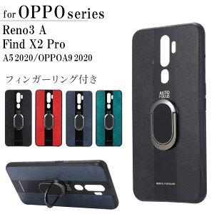 OPPO Find X2 Pro OPPO Reno3 A OPPO A5 2020 ケース 耐衝撃 スマホケース リング 2点セット OPPO A9 2020 ケース ポリカーボネート 楽天モバイル シンプル ソフトケース ブラック おしゃれ 柔らかい 高級感