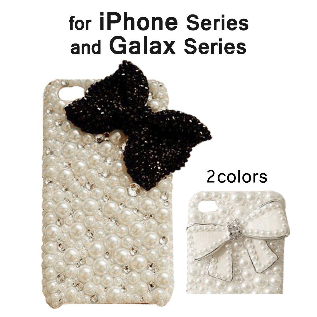 iPhone8ケース iPhone7ケース iPhone6s Plusケース iPhone6ケース iPhoneSEケース iPhone5ケース iPhone5sケース iPhone5cケース iPhone4sケース iPhone4ケース GalaxyS5ケース アイフォン6sプラス アイフォン6 アイホン6s アイフォン5s スマホカバー ラインストーン デコ