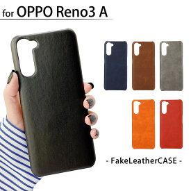 OPPO Reno3 A ケース スマホケース ソフトケース スマホカバー 耐衝撃 フェイクレザー お洒落 可愛い 高級感 フォーマル オフィス ビジネス シンプル エレガント 無地 オッポ リノ スリーエー 薄い 大人 スリム 軽量 男女兼用 楽天モバイル Y!mobile UQ mobile モード 黒