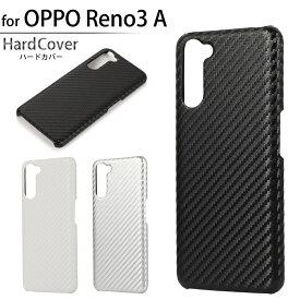 OPPO Reno3 A ケース 耐衝撃 おしゃれ 可愛い シンプル 無地 オッポ リノ スリーエー スマホカバー 黒 白 薄い スリム 軽量 simフリー 楽天モバイル Y!mobile UQ mobile モード