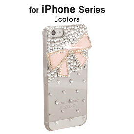iPhone6s Plus iPhone6 iPhoneSE iPhone5 iPhone5s iPhone5c iPhone4s iPhone4 ケース アイフォン6sプラス アイフォン6 アイホン6s アイフォン5s スマホカバー リボン付き デコ ラインストーン iPhoneケース