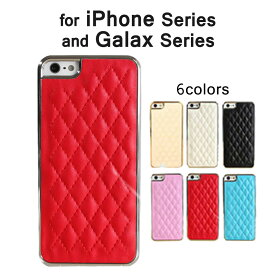 【訳あり】【アウトレット】iPhone6sPlusケース iPhone6 Plusケース アイフォン6sプラス アイフォン6プラス アイフォン6s アイホン6s スマホカバー レザー キルティング風 かわいい シンプル 合皮 耐衝撃 軽量 軽い おしゃれ iPhoneケース
