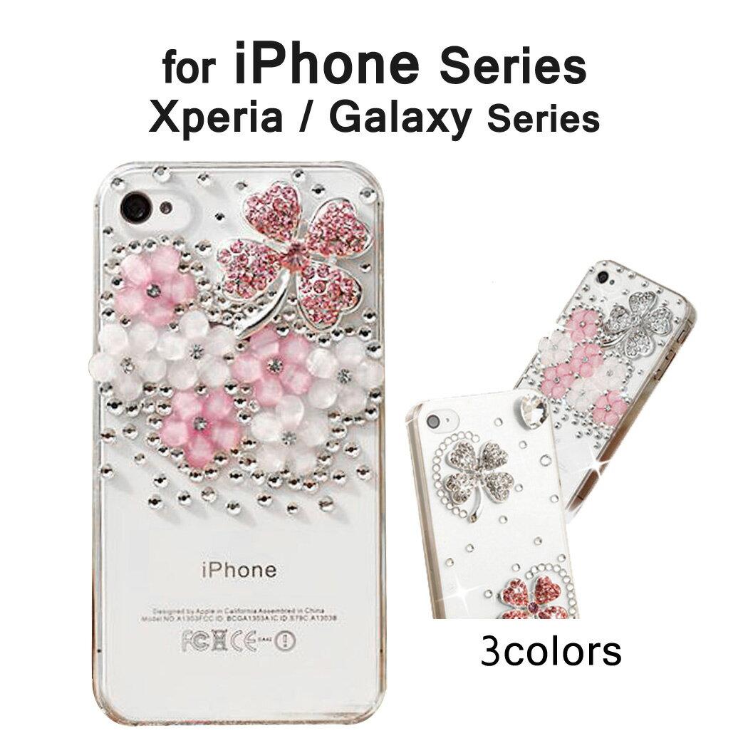 iPhone6s Plus iPhone6 iPhone SE iPhone5 iPhone5s iPhone4 iPhone4s ハードケース XperiaZ XperiaA GalaxyS4 GalaxyS3 GalaxyS3a GalaxyS3Progre スマホカバー iPhoneケース