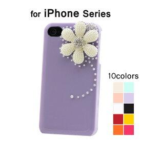 353ad4d584 【訳あり】【アウトレット】iPhone SE iPhone5s iPhone5 iPhone4s iPhone4 デコケース アイフォンSE アイフォン5s  アイホン5 アイフォン4s アイホン4 スマートフォン ...