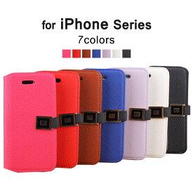 【訳あり】【アウトレット】iPhone6s iPhone6s Plus iPhone6 iPhone6 Plus iPhone SE iPhone5s iPhone5 手帳型ケース アイフォン6sプラス アイフォンSE スマートフォン スマホカバー かわいい おしゃれ カード収納 フリップ式 ダイアリー型 iPhoneケース