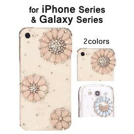 iPhone6s iPhone6 Plus iPhone5 iPhone5s iPhone5c ケース アイフォン6sプラス アイフォン6 アイホン6s アイフォン5s GalaxyS4 ギャラクシーS4 スマホカバー クリア ハード 花 ラインストーン iPhoneケース