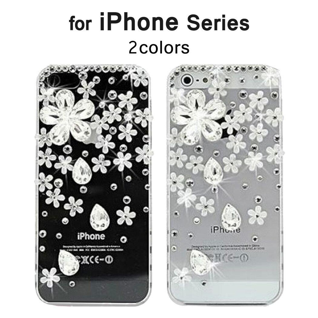 iPhone6s iPhone6 Plus iPhone5 iPhone5s iPhone5c iPhone4s iPhone4 ケース アイフォン6sプラス アイフォン6 アイホン6s アイフォン5s XperiaA GalaxyS4 GalaxyS3 GalaxyS3α XperiaZ スマホカバー ハード クリア デコ ラインストーン キラキラ 花 iPhoneケース