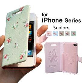iPhone6s iPhone6 Plus iPhone SE iPhone5 iPhone5s 手帳型ケース アイフォン6sプラス アイフォン6 アイホン6s アイフォン5s Galaxy S4 スマホカバー 花柄 ドット かわいい iPhoneケース
