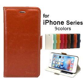 iPhone6s iPhone6s Plus iPhone6 iPhone6 Plus iPhone SE iPhone5s iPhone5 iPhone5c 手帳型ケース アイフォン6sプラス アイフォン6 アイフォンSE アイフォン5s アイホン6s スマートフォン かわいい 定期入れ おしゃれ シンプル スタンド ダイアリー型 iPhoneケース