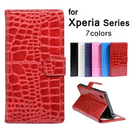 Xperia Z5 SO-01H SOV32 501SO XperiaZ5 Compact SO-02H Premium SO-03H Xperia Z4 SO-03G SOV31 402SO Xperia Z3 SO-01G SOL26 401SO XperiaZ3 Compact SO-02G Xperia Z2 SO-03F 手帳型ケース エクスペリアZ5 スマホカバー レザー クロコダイル スタンド機能 スマホケース