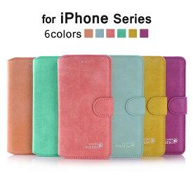 【送料無料】iPhone8 ケース iPhone8 Plus iPhone7 Plus iPhone6s iPhone6s Plus iPhone6 iPhone6 Plus 手帳型 アイフォン8プラス スマホカバー 可愛い シンプル 男女兼用 スタンド機能 カードポケット ロゴ入り 大人女子 iPhoneケース
