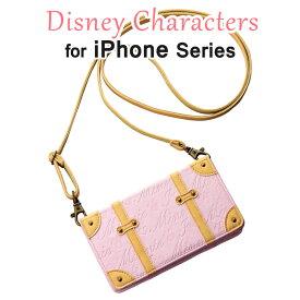 iPhone6s iPhone6s Plus iPhone6 iPhone6 Plus iPhone SE iPhone5s iPhone5 Galaxy S6 Nexus 6 スマホポーチ アイフォン6sプラス アイフォン6 アイフォンSE アイフォン5s アイホン6s スマートフォン ポーチ ディズニー ミッキー ミニー アリス トランク