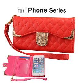 【訳あり】【アウトレット】iPhone6s iPhone6s Plus iPhone6 iPhone6 Plus iPhone SE iPhone5s iPhone5 iPhone5c 手帳型ケース アイフォン5s アイホン スマートフォン スマホカバー ラインストーン キラキラ ストラップ付 iPhoneケース