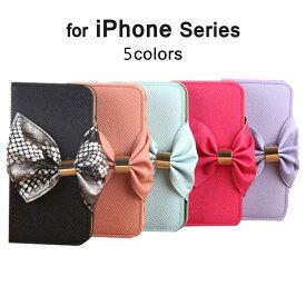 iPhone6s iPhone6s Plus iPhone6 iPhone6 Plus iPhone SE iPhone5s iPhone5 iPhone5c 手帳型ケース アイフォン6sプラス アイフォン6 アイフォンSE アイフォン5s スマートフォン スマホカバー カードポケット リボン かわいい iPhoneケース