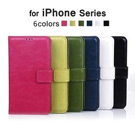 iPhone6s iPhone6s Plus iPhone6 iPhone6 Plus 手帳型ケース Galaxy S5 SC-04F SCL23 Android アイフォン6sプラス アイフォン6 アンドロイド スマートフォン ギャラクシーS5 スマホカバー スタンド機能 カードポケット iPhoneケース