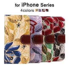 iPhone8 ケース iPhone8 Plus iPhone7ケース iPhone7 Plus iPhone6s iPhone6 iPhone SE iPhone5s iPhone5 手帳型ケース XperiaZ5 Xperia Z5 Compact Premium SO-01H SOV32 501SO SO-02H SO-03H アイフォン8ケース スマホカバー 花柄 合皮レザー スマホケース 大人女子 薄型