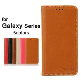 Galaxy S7 edge SC-02H SCV33 Galaxy S6 SC-05G Galaxy S6 edge SC-04G SCV31 404SC Galaxy S5 SC-04F SCL23 Galaxy Note 5 Galaxy Note Edge 手帳型ケース スマートフォン ギャラクシーS6 ギャラクシーS5 ギャラクシーノート5 スマホカバー 無地 レザー