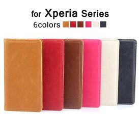 Xperia A4 ケース Xperia Z5 Compact ケース Xperia Z2 ケース Xperia Z1 ケース コモ SO-01H SOV32 501SO XperiaZ5 Compact SO-02H SO-03H SO-03G SOV31 402SO SO-01G SOL26 401SO Z1SO-01F 手帳型ケース エクスペリアZ5 コンパクト 耐衝撃 カードホルダー 合皮レザー
