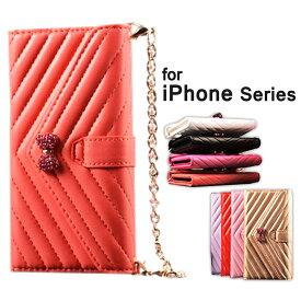 iPhone6s iPhone6s Plus iPhone6 iPhone6 Plus 手帳型ケース アイフォン6sプラス アイフォン6 アイホン6s スマホカバー 大人 女性 リボン カードポケット かわいい ハンドストラップ付き バッグ型 フリップ ダイアリー iPhoneケース
