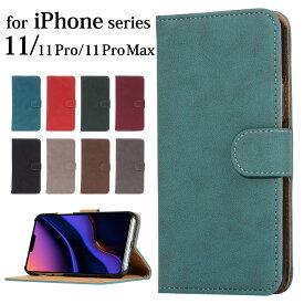 iPhone se2 ケース 第2世代 iPhone11 ケース 手帳型 iPhone11 Pro ケース iPhone11 Pro Max ケース XS XR x Plus iPhone8ケース iPhone7ケース se 5c スマホケース 手帳型ケース Xperia Z5 Compact Premium Z3 カバー おしゃれ 大人 耐衝撃 マグネット式