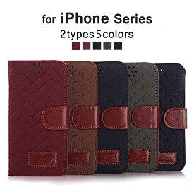 【訳あり】【アウトレット】iPhone6s iPhone6s Plus iPhone6 iPhone6 Plus 手帳型ケース アイフォン6sプラス アイフォン6 スマートフォン スマホカバー スタンド機能 カード収納 ストラップホール付き レザー おしゃれ フリップ式 ダイアリー型 iPhoneケース