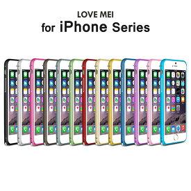 iPhone6s iPhone6s Plus iPhone6 iPhone6 Plus iPhone SE iPhone5s iPhone5 iPhone5c メタルバンパー ケース アイフォン6sプラス アイフォン6 アイフォンSE アイフォン5s アイホン6s スマートフォン スマホカバー 極薄金属 カラフル アルミ 側面保護 iPhoneケース