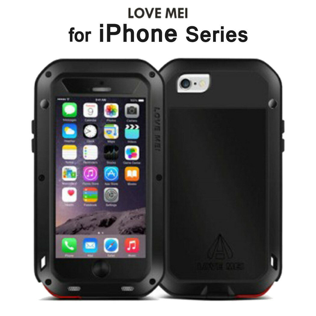 【訳あり】【アウトレット】iPhone6s iPhone6s Plus iPhone6 iPhone6 Plus iPhone SE iPhone5s iPhone5 iPhone5c 耐衝撃ケース アイフォン6sプラス アイフォン6 アイホン6s スマートフォン スマホカバー 防汚 超頑丈 防塵 防滴 防振 強化ガラス付き保護フィルム同梱