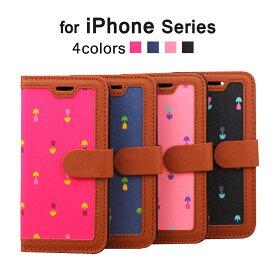 iPhone6s iPhone6s Plus iPhone6 iPhone6 Plus iPhone SE iPhone5s iPhone5 手帳型ケース アイフォン6sプラス アイフォン6 アイフォンSE アイフォン5s アイホン6s スマートフォン スマホカバー かわいい チューリップ柄 カードポケット スタンド機能 iPhoneケース