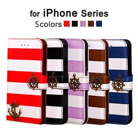 iPhone6s iPhone6s Plus iPhone6 iPhone6 Plus iPhone SE iPhone5s iPhone5 iPhone5c 手帳型ケース アイフォン6sプラス アイフォン6 アイフォンSE アイホン6s スマートフォン スマホカバー ボーダー マリン 錨 舵輪 ストラップ付き ダイアリー型 iPhoneケース