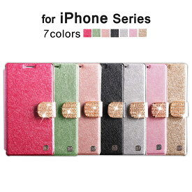 iPhone6s iPhone6s Plus iPhone6 iPhone6 Plus iPhone SE iPhone5s iPhone5 手帳型ケース アイフォン6sプラス アイフォン6 アイフォンSE アイフォン5s アイホン6s スマートフォン スマホカバー ハード キラキラ ラインストーン おしゃれ ダイアリー型 iPhoneケース