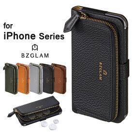 iPhone8 ケース iPhone7ケース iPhone6s iPhone6s Plus iPhone6 iPhone6 Plus iPhone SE iPhone5s iPhone5 手帳型ケース アイフォン7プラス アイフォン6s アイフォンSE アイホン7 スマートフォン スマホカバー ビズグラム 牛革使用 カードポケット コインケース 大人女子