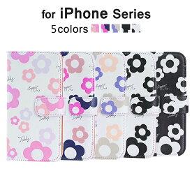 iPhone6sケース iPhone6s Plusケース iPhone6ケース iPhone6 Plusケース iPhone SE ケース iPhone5s iPhone5c 手帳型ケース アイフォン6sプラス アイホン6s スマホカバー 花柄 フラワー カード入れ スタンド機能 ダイアリー型 iPhoneケース