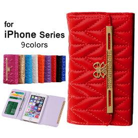【訳あり】【アウトレット】iPhone6s iPhone6s Plus iPhone6 iPhone6 Plus iPhone SE iPhone5s iPhone5 手帳型スマホケース アイフォン6sプラス アイフォン6 アイフォンSE アイフォン5s アイホン6s スマホカバー 定期入れ カードホルダー 財布型デザイン リボン かわいい