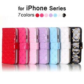 7b90009007 iPhone6s iPhone6 Plus 手帳型ケース レザー アイフォン6プラス アイフォン6sプラス アイフォン6 アイフォン6s アイホン6s  スマホカバー 刺繍ハート かわいい おしゃれ ...