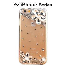 iPhone6s iPhone6 Plus iPhone SE iPhone5 iPhone5s ケース アイフォン6sプラス アイフォン6 アイホン6s アイフォン5s スマホカバー かわいい おしゃれ キラキラ デコ クリア ハード ストーン iPhoneケース