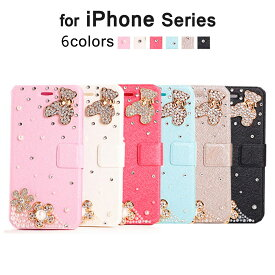 iPhone6s iPhone6 Plus iPhone SE iPhone5 iPhone5s iPhone5c 手帳型ケース アイフォン6sプラス アイフォン6 アイホン6s アイフォン SE アイフォン5s スマホカバー キラキラ かわいい おしゃれ ラインストーン スタンド カード入れ カメラ撮影可能 iPhoneケース