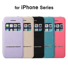 【訳あり】【アウトレット】iPhone6s iPhone6 Plus iPhone SE iPhone5 iPhone5s 手帳型ケース アイフォン6sプラス アイフォン6 アイホン6s アイフォン5s スマホカバー レザー スタンド 内部ソフト スマホケース 耐衝撃 シンプル iPhoneケース