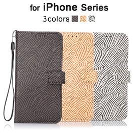 【訳あり】【アウトレット】iPhone6s iPhone6 Plus iPhone SE iPhone5 iPhone5s 手帳型ケース アイフォン6sプラス アイフォン6 アイフォン5s GalaxyS6 SC-05G GalaxyS6edge SC-04G SCV31 404SC ギャラクシーS6 ギャラクシーS6エッジ スマホカバー iPhoneケース