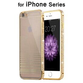 2f4c7a64c7 iPhone6s iPhone6 Plus ケース アイフォン6sプラス アイフォン6 アイホン6s スマホカバー ラインストーン アルミ ゴールド