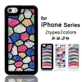 iPhone6s iPhone6 Plus iPhone SE iPhone5 iPhone5s iPhone5c ケース アイフォン6sプラス アイフォン6 アイホン6s アイフォン5s アイホン5c スマホカバー かわいい カラフル おしゃれ キラキラ 動く ビーズ ステンドグラス風 虹 iPhoneケース