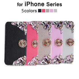 iPhone6 Plusケース iPhone6s Plusケース iPhone5cケース iPhone SE iPhone5 iPhone5s iPhone5c 手帳型ケース アイフォン6sプラス アイフォン5c アイフォン5s スマホカバー おしゃれ ラインストーン 花 キラキラ カード入れ スタンドiPhoneケース