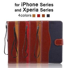 iPhone8 ケース iPhone8 Plus iPhone7ケース iPhone6s iPhone6 Plus iPhone SE iPhone5 iPhone5s 手帳型ケース アイフォン8 アイフォン8プラス Xperia A4 SO-04G Xperia Z4 SO-03G SOV31 402SO Xperia Z3 Compact SO-02G SO-01G SOL26 401SO カバー 定期入れ 大人女子
