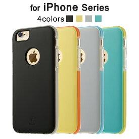 【訳あり】【アウトレット】iPhone6s iPhone6 Plus ケース アイフォン6sプラス アイフォン6 アイホン6s スマホカバー マット質感 おしゃれ 指紋/ホコリ/汚れ防止 耐衝撃 TPU TPE ポリカーボネート 側面スケルトン 裏側ドット 背面マークが見える シンプル iPhoneケース