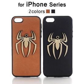 f987b4e773 【訳あり】【アウトレット】iPhone6s iPhone6 Plus iPhone SE iPhone5 iPhone5s ケース アイフォン