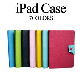 iPad ケース カバー mini Air 2 mini2 手帳型 アイパッドエアー2 mini3 ipadmini2 iPadair 軽量 スリム タブレットカバー おしゃれ かわいい可愛いレザー 合成皮革 Google第2世代 Nexus7 バイカラー ポップ スタンド機能 角度調節 内側ソフト ボタン