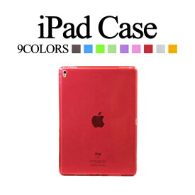 iPad Air 2019 ケース iPad Pro 11インチ 10.5 カバー iPad 2018 2017 mini4 Air 2 pro 9.7 mini2 手帳型 ipadmini4 mini3 第6世代 第5世代 ipadmini2 iPadair 軽量 スリム タブレットカバー おしゃれ retina new 2017ipad9.7 クリア 透明 シンプル 無地 TPU 背面 可愛い