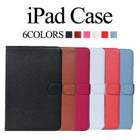 iPad ケース カバー mini4 mini Air 2 mini2 手帳型 ipadmini4 アイパッドエアー2 mini3 ipadmini2 iPadair 軽量 スリム タブレットカバー おしゃれ かわいい可愛いレザー 合成皮革 スタンド機能 Xperia Z3 Tablet Compact 液晶保護フィルム+タッチペン3点セット