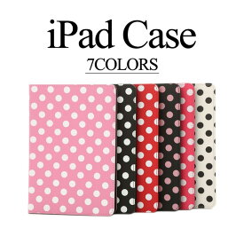 iPad ケース カバー mini4 mini Air 2 mini2 手帳型 ipadmini4 アイパッドエアー2 mini3 ipadmini2 iPadair 軽量 スリム タブレットカバー おしゃれ かわいい可愛いレザー 合成皮革 ドット Xperia Z2 Tablet 液晶保護フィルム+タッチペン3点セット