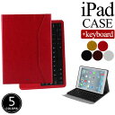 iPad mini3 iPad mini2 iPad mini iPad Air2 iPad Air ケース アイパッドミニ3 アイパッドエアー2 タブレット カバー bluetooth キーボード付